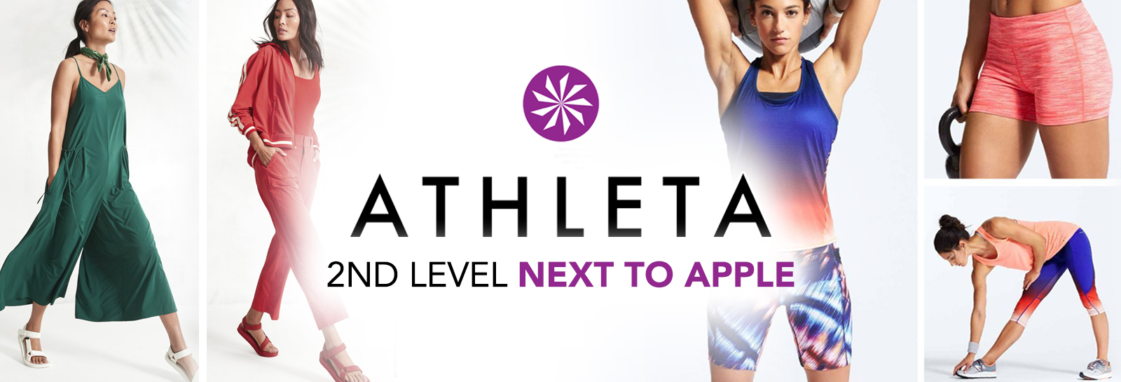 2019 08 15 athleta slider